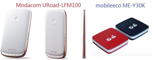 URoad-LFM100-vs-ME-Y30K