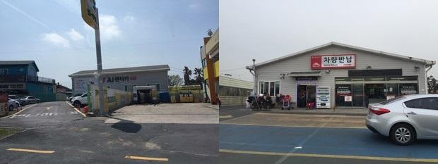 AJ Rent a Car Jeju_09