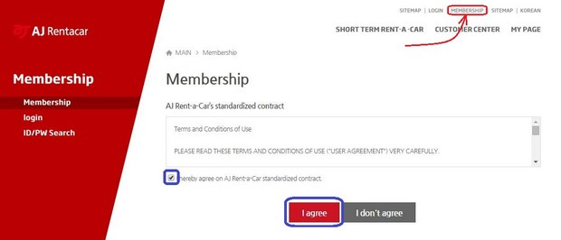 AJ Rent a Car Member Registration_01