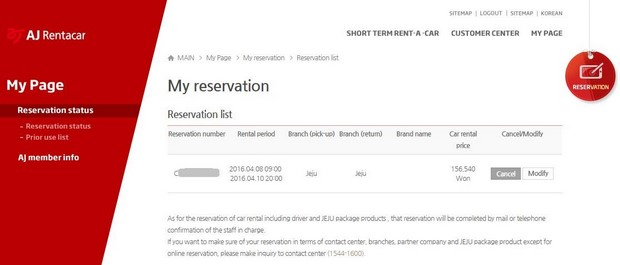 AJ Rent a Car Reservation_10