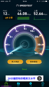Lotte City Hotel Jeju_WiFi_02