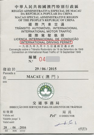 Macau International Driving Permit