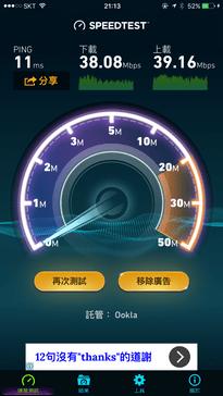 Shilla Stay Jeju Hotel_WiFi_02
