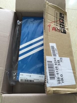 Gmarket Buy Adidas_02