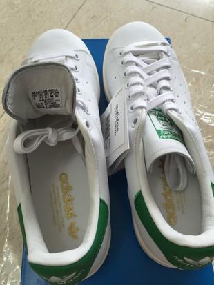 Gmarket Buy Adidas_11