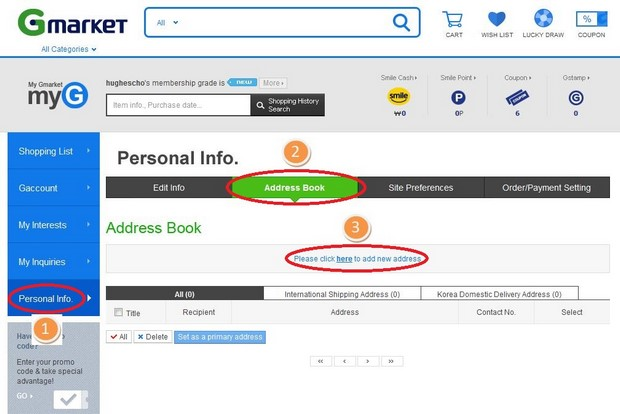 Gmarket_Add Address_01