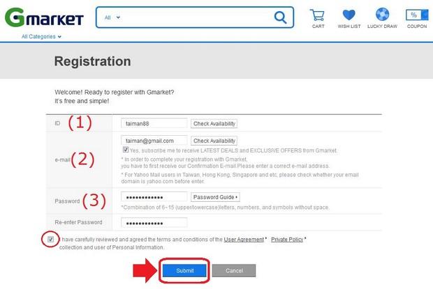 Gmarket_Registration_02