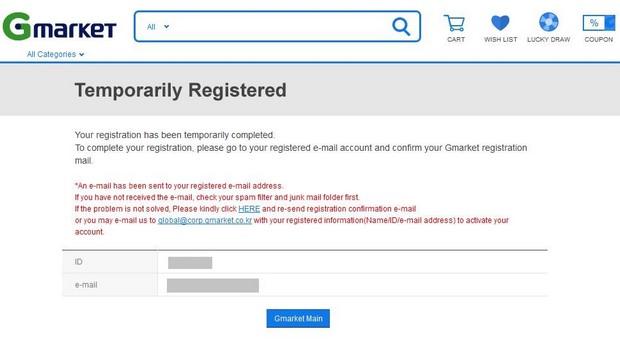 Gmarket_Registration_04
