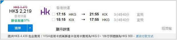 Agoda Flights Search_06