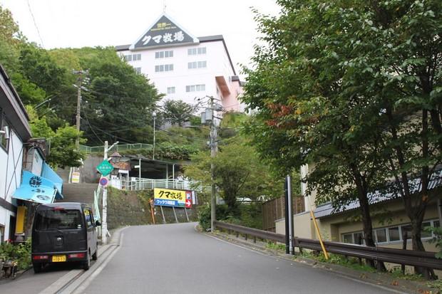 Takinoya Annex Tamanoyu_Nearby_02