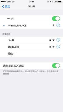 Wynn-Palace-Macau_WiFi_01