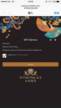 Wynn-Palace-Macau_WiFi_02