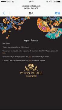Wynn-Palace-Macau_WiFi_03
