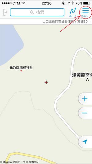 mapion-app_12