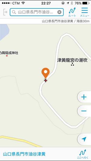 mapion-app_15