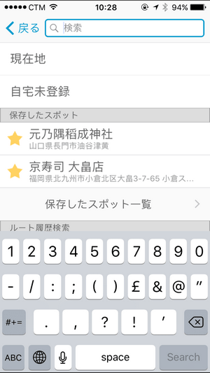 mapion-app_24