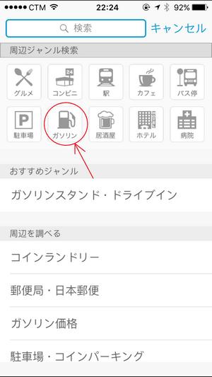 mapion-app_29