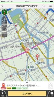 navitime_app_23