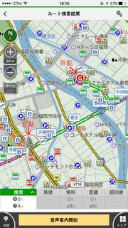 navitime_app_49
