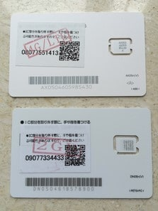 taobao-japan-sim-card_04
