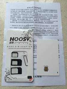 taobao-japan-sim-card_07