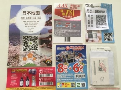taobao-japan-sim-card_09