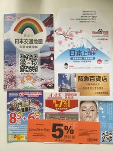 taobao-japan-sim-card_10
