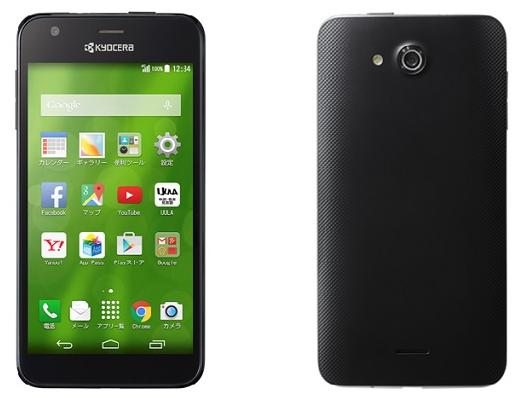 tocoo-free-smartphone-plan_03