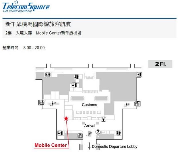 tocoo-free-smartphone-plan_04