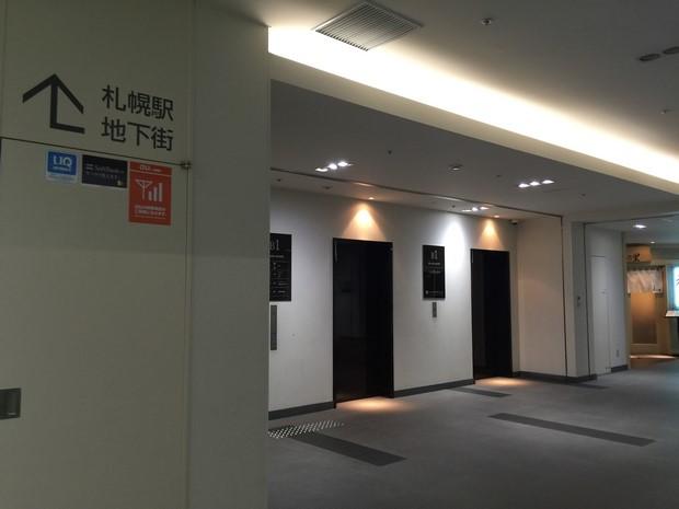 hotel-gracery-sapporo_access_11