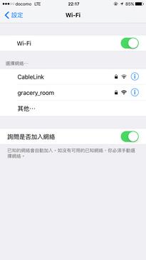 hotel-gracery-sapporo_wifi_03