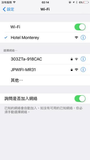 hotel-monterey-grasmere-osaka_wifi_01