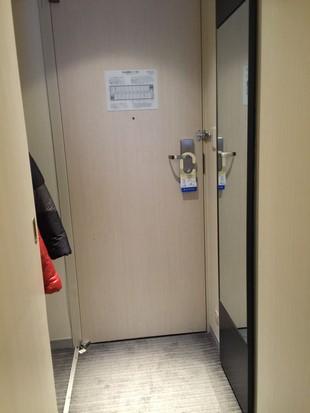 hotel-nikko-osaka_room_08