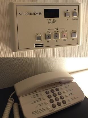 hotel-nikko-osaka_room_15