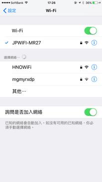 hotel-nikko-osaka_wifi_01