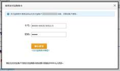 taobao_03