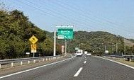 日本自駕遊全攻略