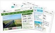 如何查看日本高速公路收費