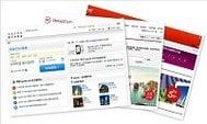 Agoda、Hotels.com、HotelClub比較 – 哪一間訂房最便宜?哪個會員回贈方案最實惠?