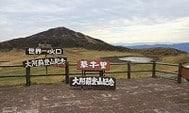 2011年秋日本北九州自駕遊