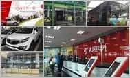 韓國AJ Rent a Car租車教學與取還車流程
