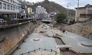 日本有馬温泉系列(之一) – 如何安排行程?