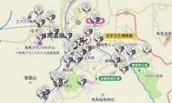日本有馬温泉系列(之三:住宿篇) – 有馬溫泉旅館推介