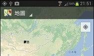 Android手機使用離線地圖經驗分享 + 實用離線地圖App介紹