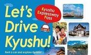日本九州自駕遊必買:外國自駕遊旅客專用的九州高速公路ETC卡 – Kyushu Expressway Pass