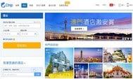 Trip.com(攜程網)訂酒店特別平的秘密 + 訂房與使用優惠代碼教學
