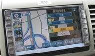 如何使用汽車衛星導航(GPS)