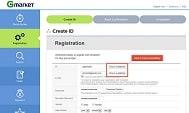 韓國Gmarket會員帳號登記與會員資料設定
