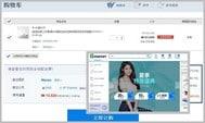 韓國Global Gmarket購物流程詳解