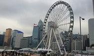 香港中環摩天輪開業試坐